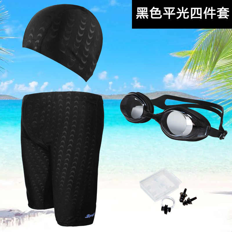Men Swimsuit Quick-Dry Faux Sharkskin Swimming Trunks Men Short Boxers Goggles Swimming Cap Swimming Equipment