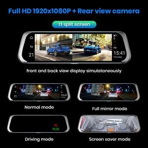 """Image 4 - Junsun A930 ADAS 4G 10 """"IPS araba dvrı kamera ayna çizgi kam Video kaydedici Full HD 1920x1080 arka dikiz aynası Android işletim sistemi WiFi GPS"""
