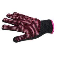 Термостойкие перчатки для пальцев последние усиленные трендовые защитные перчатки товары Волшебная смешная ручная работа