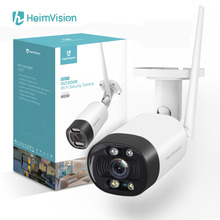HeimVision HM211 Wifi IP Camera 1080P Waterproof Outdoor Video Surveillance Home /Office Smart Motion Detection Security Camera