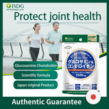 ISDG Chondroitin Glucamine Pill 상어 연골 추출물 글루코사민 뼈 영양 개선 뼈 건강 관절 통증 향상