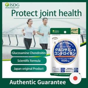 Image 1 - ISDG Chondroitin глюкамин таблетка Акула хрящей экстракт глюкозамина питание костей улучшает здоровье костей улучшает боль в суставах
