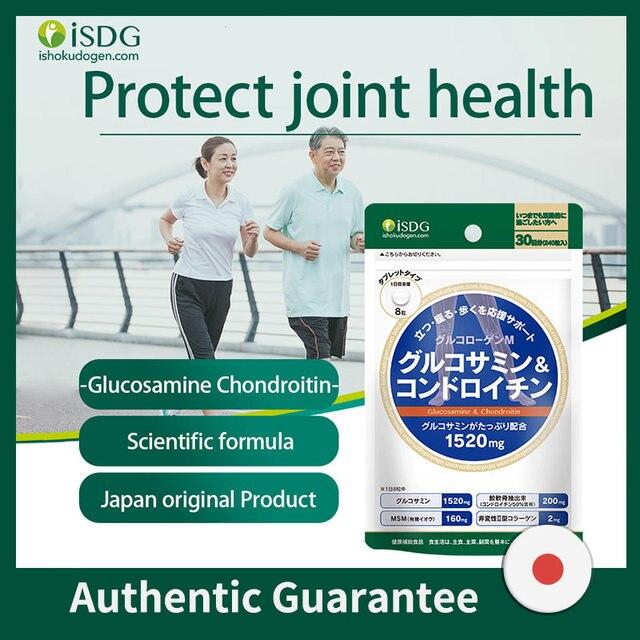 ISDG Chondroitin глюкамин таблетка Акула хрящей экстракт глюкозамина питание костей улучшает здоровье костей улучшает боль в суставах