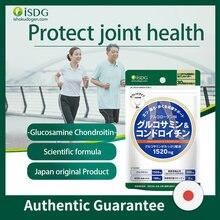 Isdg Chondroïtine Glucamine Pil Shark Kraakbeen Extract Glucosamine Bone Voeding Verbetert Bone Gezondheid Verbetert Gewrichtspijn
