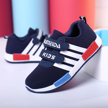 Unisex Childs Outdoor Trainers