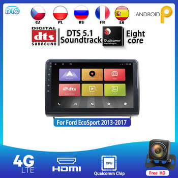 Qualcomm Android 9 IPS DSP 4G+64G Multimedia Car DVD Player Navigation GPS Radio stero Head Unit For Ecosport 2013-2017 image