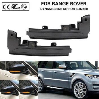 2X dynamic LED side mirror blinker Light Turn Signal Lamp For Land Rover LR4 Discovery Range Rover Sport Evoque MK IV цена 2017