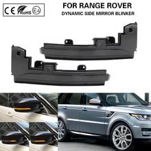 цена на 2X dynamic LED side mirror blinker Light Turn Signal Lamp For Land Rover RANGE ROVER EVOQUE LR4 RANGE ROVER SPORT RANGE ROVER