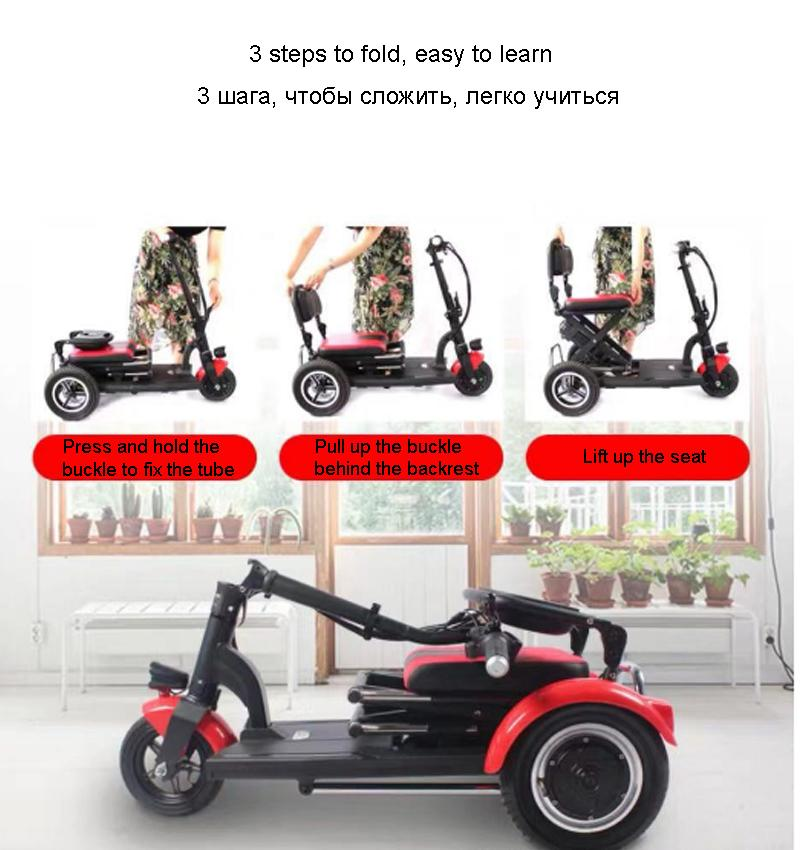 Electric Kick Scooter Adult Three Wheel Electric Scooters Tricycle 36V 300W Portable Folding Electric Elderly Scooter (26)
