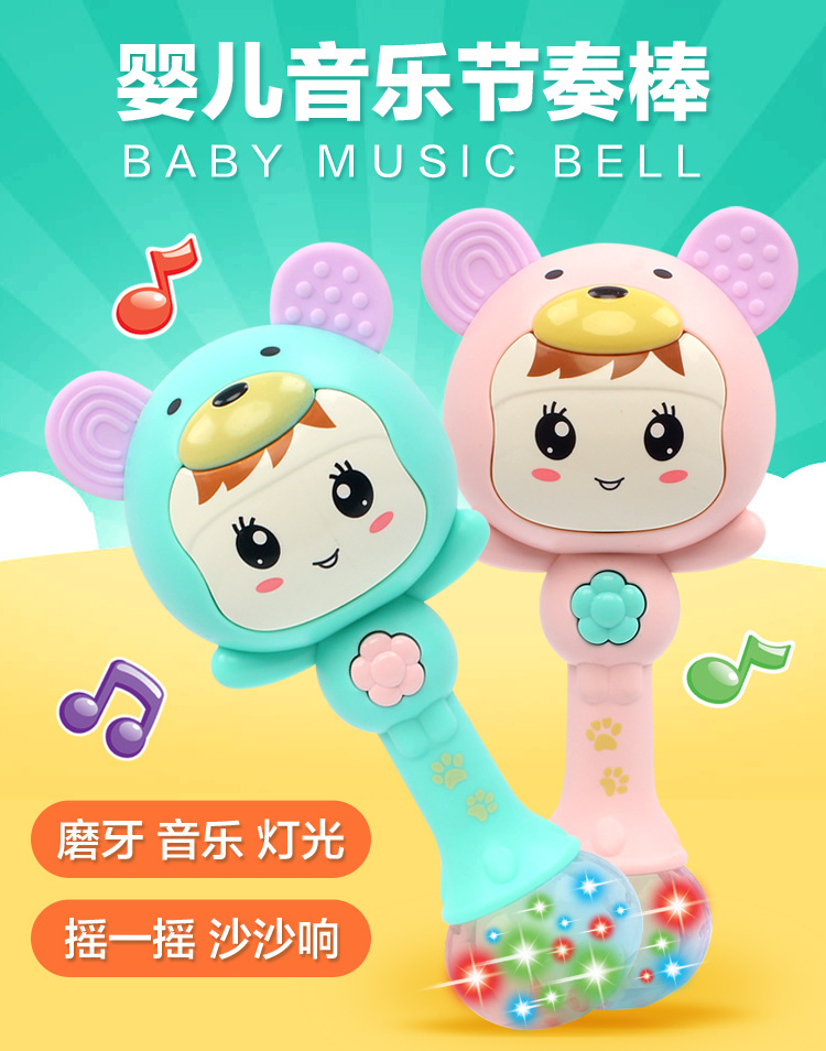 Baby Teether Rattle Toy The Hokey Pokey 0-1-Year-Old Baby Early Childhood Educational Baton Light Included Light Sand Hammer