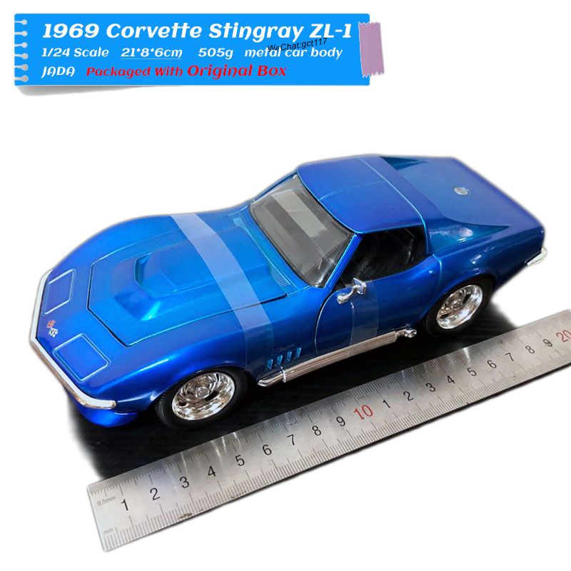 JADA 1/24 Scale BIGTIME Muscle Series 1969 Corvette Stingray ZL-1 Diecast Metal Car Model Toy For Collection,Gift,Kids