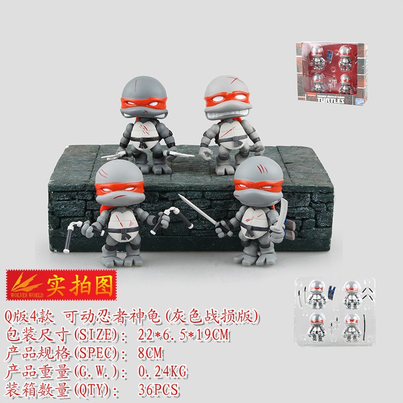 Teenage Mutant Ninja Turtles 4-Cute Super Cute Cartoon Black And White With Pattern Limited Edition/Gray Battle Damage Version T