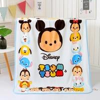 Disney Tusm1