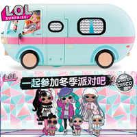 LOL niespodzianka lalki zimowe disco lalki lois figura zabawki 2-IN-1 GLAMPER oryginalny piknik samochody zabawkowe zestawy dla dziewczynek