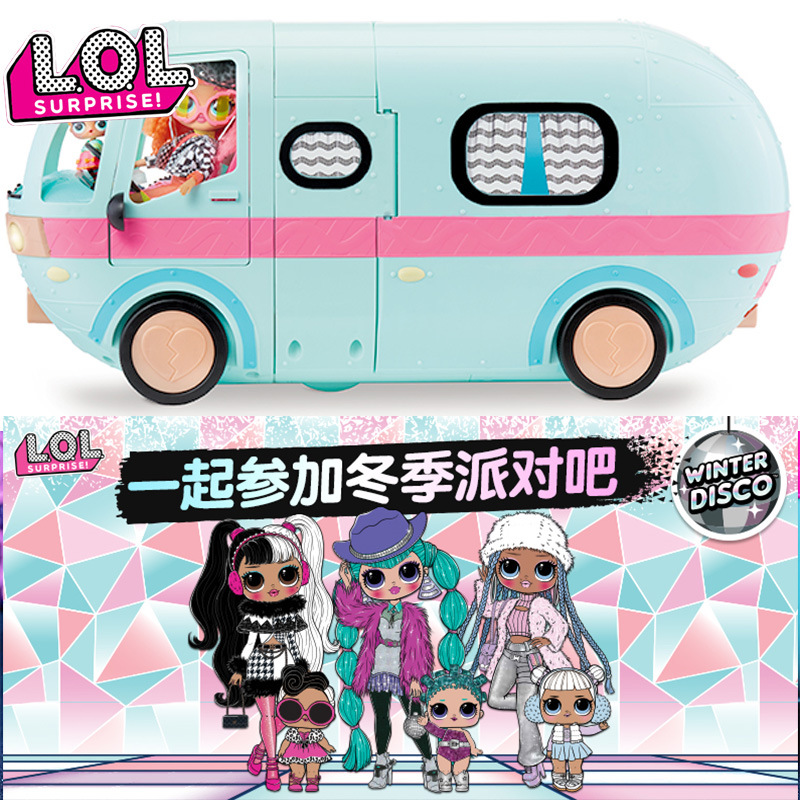 LOL Surprise Dolls Winter Disco Dolls Lols Figura  Toys 2-IN-1 GLAMPER Original Picnic Car Toys Sets For Girls