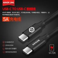 Cable AENZR de doble extremo tipo C USB 3A cable de carga 5A EMARK USB-C baja resistencia interna