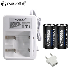 PALO 2pcs D size 1.2V 8000mAh rechargeable battery D type NI-MH nimh ni mh + charger for AA AAA C D batteries US / EU plug