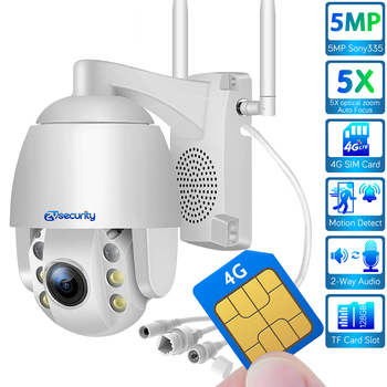 5MP 3G 4G SIM Card Mini PTZ Camera Outdoor 1080P 5X Optical Zoom Two Way Audio Onvif CCTV Security Wireless Speed Dome IP Camera