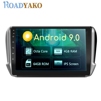 10.1'' Android Car panel For Peugeot 2008 2015-2019 Stereo Auto Car Radio GPS Navigation Multimedia Video player 2Din Autoradio image