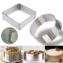 1-2pcs/set Adjustable Mousse Ring Set Round&Square Stainless Steel Cake Baking Mold Birthday Wedding Cake Decorating Tools