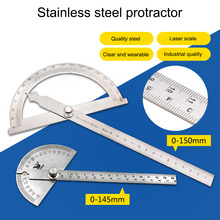 14.5/15CM 0-180 Degree Adjustable Protractor Multifunction Stainless Steel Roundhead Angle Ruler Mathematics Measuring Tools