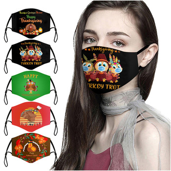 Thanksgiving Theme Adult Washable Mask Breathable Face Cover Reusable Mouth Cover Fabric Masks Mascarilla Filter Can Be Placed image