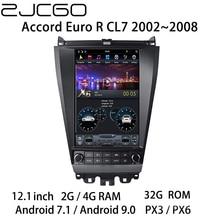цена на Car Multimedia Player Stereo GPS DVD Radio Navigation NAVI Android Screen Monitor for Honda Accord Euro R CL7 2002~2008