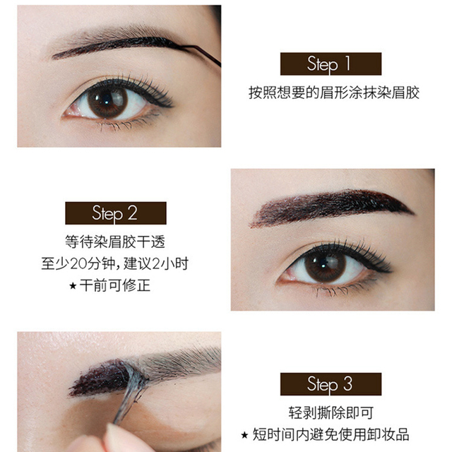 Lazy Makeup Eyebrow Enhancers Liquid Gel Long Lasting Waterproof Easy to Wear Tear Peel-off Brow Tattoo Tint Eyes Brows Natural 4
