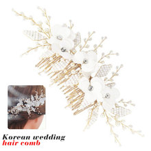Rose Gold Color Wedding Hair Combs For Bride Crystal Rhinestones Pearls Women Hairpins Bridal Headpiece Hair Jewelry Accessories stylish rhinestones faux pearls rose gold bracelet for women
