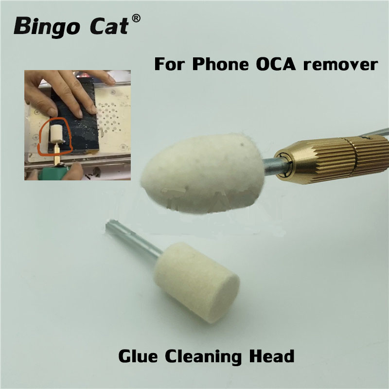 OCA Glue Cleaning Removing Head No Hurt LCD Touch Use For OCA Remover Tool Glass Touch Sceen Polishing Head