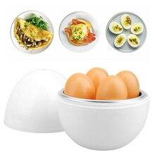 Белый шар формы микроволновой печи 4-6 яйцеварка, жесткий вареный котел для дома, кухонные инструменты для приготовления пищи