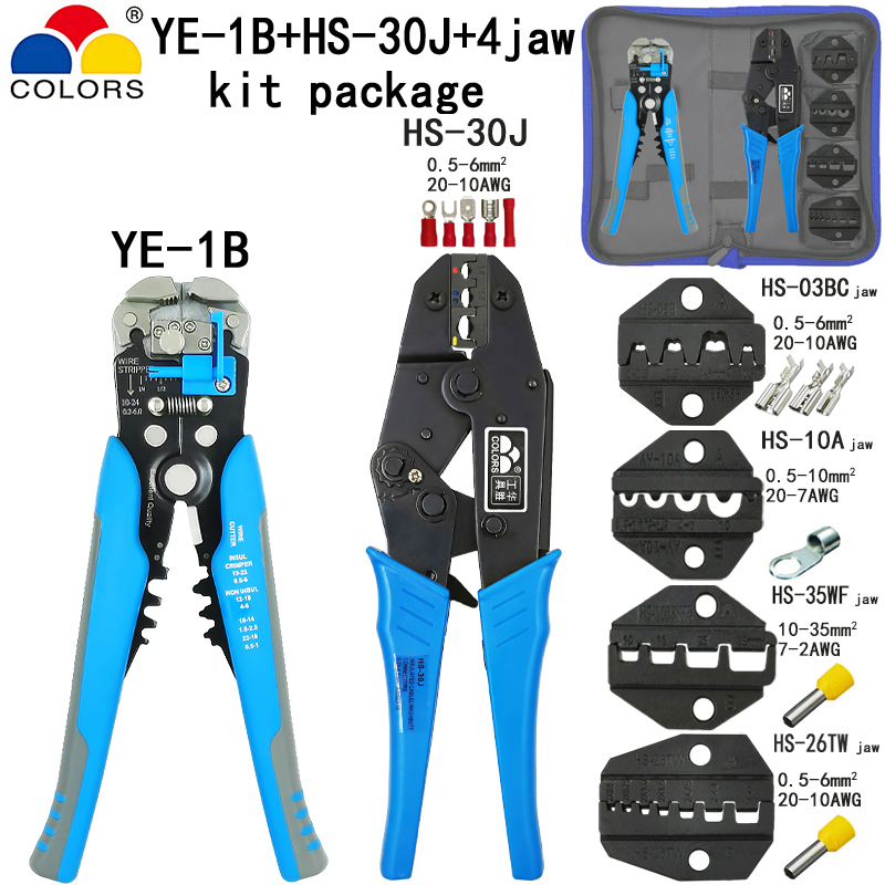 Crimping Pliers Pulg Terminals Tools Kit Wire Stripper Combination Multi Functional Mini COLORS Carbon Steel Electrical HS-30J