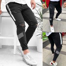 2021 Daily Men Side Stripes Skinny Ripped Jeans Men Pencil Pants Biker Destroyed Hole Hip Hop Slim Scratched Jean S-4XL Increase