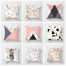 Geometric Printed Pillow Case Cover Square 45cm*45cm Polyester Pillowcase Home Decorative with 45*45cm Core