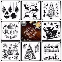 Рождественская елка снежинка Scarpbooking шаблон для рисования измерительная линейка трафарет декоративный шаблон для тиснения принадлежности