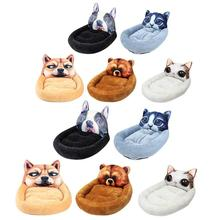 Cute Pet Dog Bed Mats Cartoon Animal Shaped Sofa Kennels Blanket Supply Soft House Product For And Cat Teddy