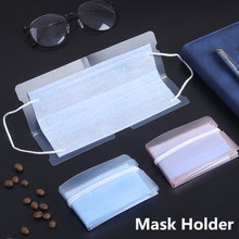Clip-Container Mask-Holder Organizer Storage-Case Disposable 2pc Protection-Cap Folding