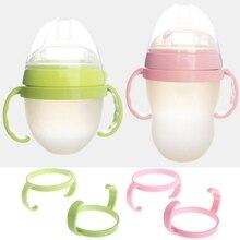 2 шт детские бутылочки для кормления, тренировочный удобный держатель с пластиковыми ручками для Comotomo