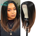 Synthetic Lace Front Wig Ombre Brown Color Yaki Straight Hair SOKU 22 Inches Free Part Wig With Short Baby Hair For Black Women