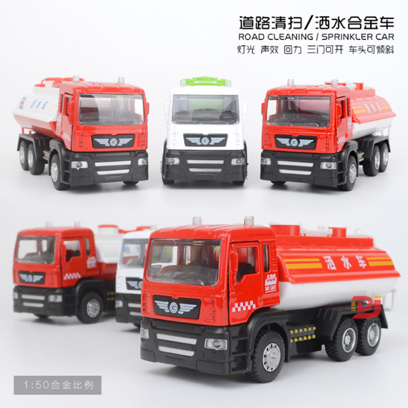 1:32 Simulation Alloy Diecasts Road Sweeper Sprinkler Metal Toy Cars Children Pull Back Car Model With Sound And Light For Boy G