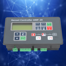 цена на AMF-20 Diesel Generator Automatic Controller With LCD Screen Display Generator Automatic Controller
