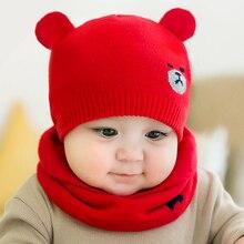 Комплекты из 2 предметов, детская шапка+ шарф, зимняя мягкая теплая уличная детская шапка с медведем, Осенняя шапка унисекс для мальчиков и девочек, вязаная крючком шапочка, теплая вязаная шапка для малышей