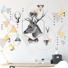 Геометрический узор настенные Стикеры украшение для комнаты
