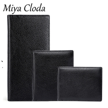 Business men's leather wallet lychee pattern large capacity leather card wallet wallet
