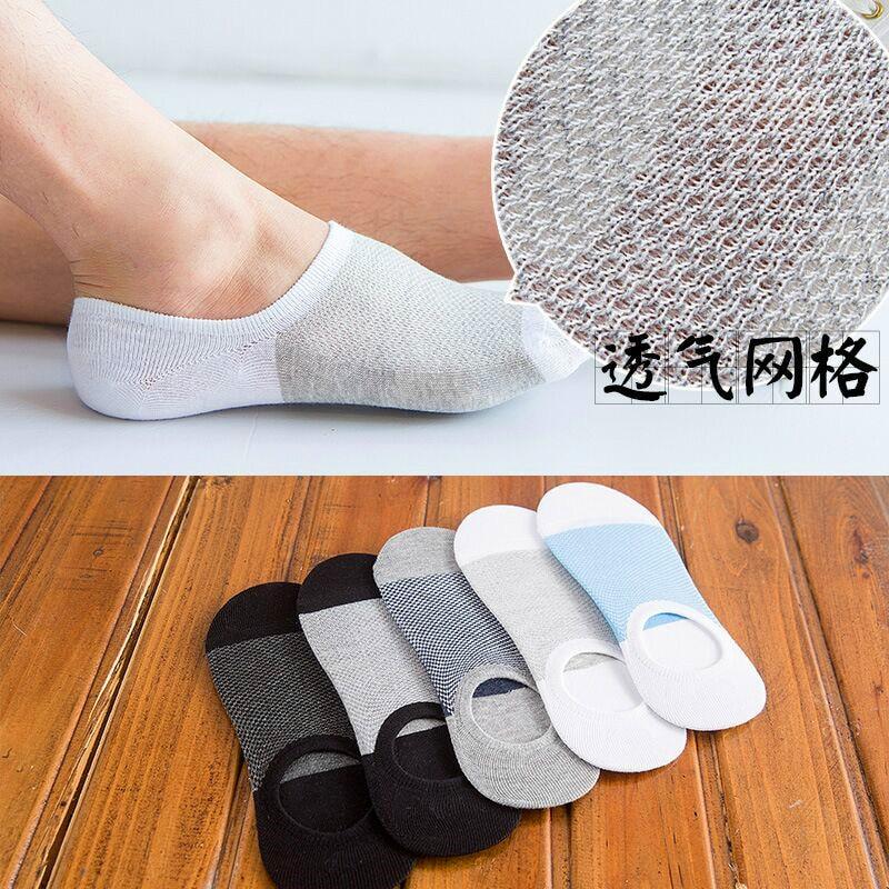 5Pairs Fashion Bamboo Fibre Non-slip Silicone Invisible Compression Socks Male Ankle Sock Breathable Men Meias Cotton Boat Socks