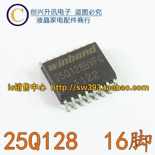 Original  25Q128BVFG  W25Q128BVFG  16MFLASH  SOP-16 In Stock