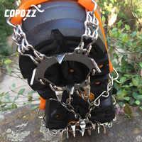 COPOZZ Outdoor Climbing Anti-slip Crampons Winter Walk 19 Teeth Ice Fishing Snowshoes Skiing Steel Slip Shoe Covers