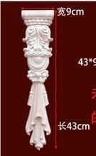 2 шт 42x9 см Европейский стиль мебель клеймо Рим колонна резное