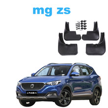 Lsrtw2017-guardabarros Abs para rueda de coche, Protector de guardabarros para Mg Zs 2017 2018 2019 2020 2021 Ev, accesorios de estilismo automático