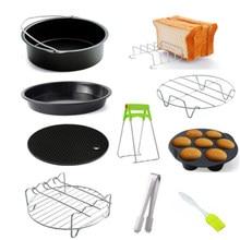 9 pçs/set 6/7/8 polegadas acessórios de fritadeira de ar bandeja pizza grill torradas cremalheira a vapor almofada de isolamento 3.2qt-5.8qt peças de cozinha em casa